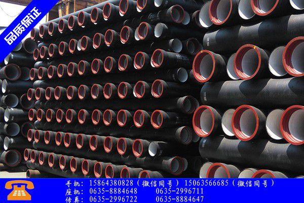 牡丹江穆棱球墨铸铁供水管详情