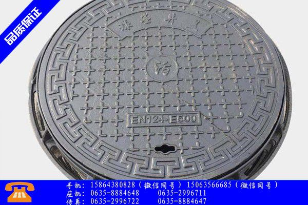 海东乐都区铸铁井盖方形报价