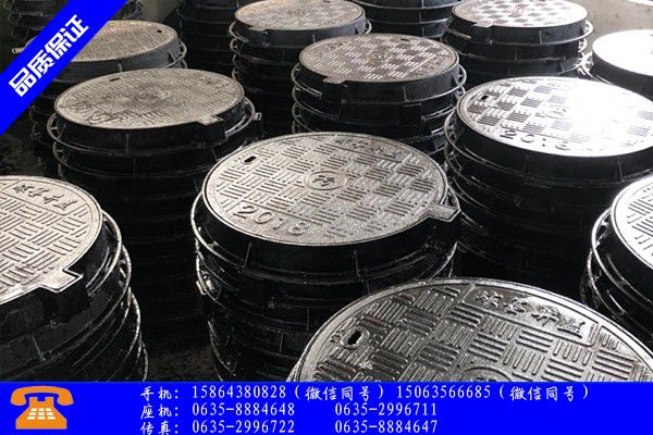 铸铁井盖板价格