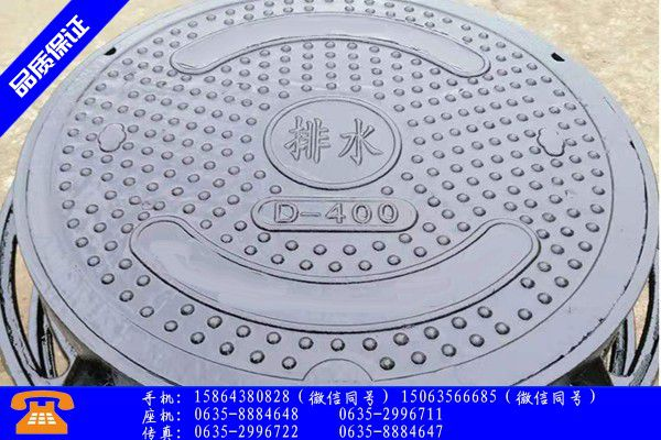 玉树藏族玉树球墨井盖出售行业跟随技术发展