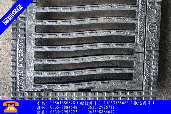 内江威远县铸铁井盖井盖消费