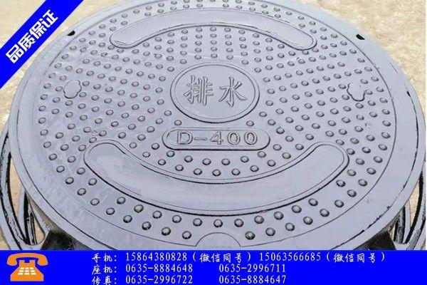 杭州建德球墨铸铁井盖及井座商品介绍