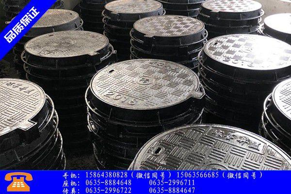 日喀则定结县圆型球墨铸铁井盖厂家首选