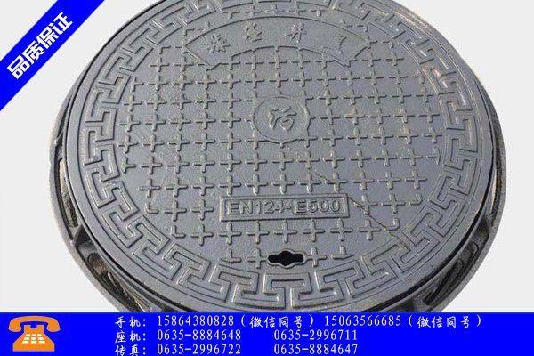 东台市铸铁带锁井盖规格本周稳中偏强一般