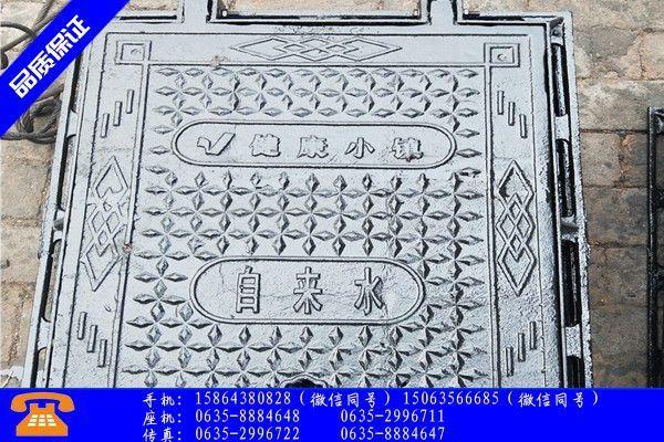 肥东县铸铁圆形井盖市场企稳还需时日