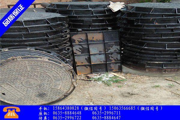 自贡贡井区铸铁井盖多少钱一吨