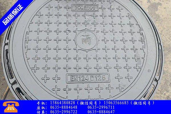 武汉青山区重型铸铁防盗井盖价格实惠