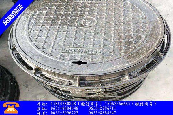 邢台柏乡县球墨铸铁井盖规格尺寸及具体规格有效的创新改变格局战略