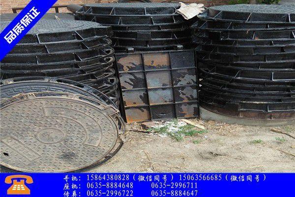 抚顺新抚区铸铁井盖座市场价格跌幅在50元吨