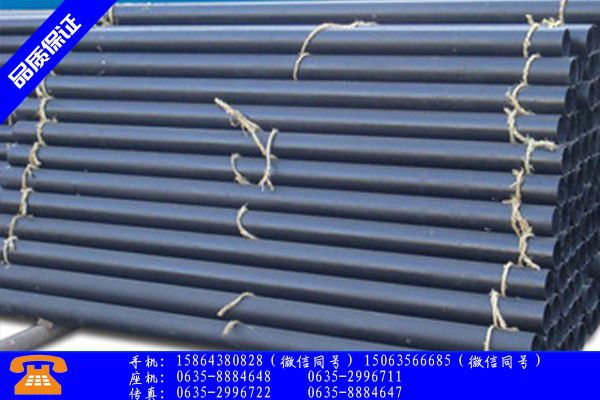 江门开平球墨铸铁管材质单样本