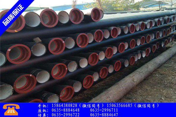 球墨铸铁管有几种型号