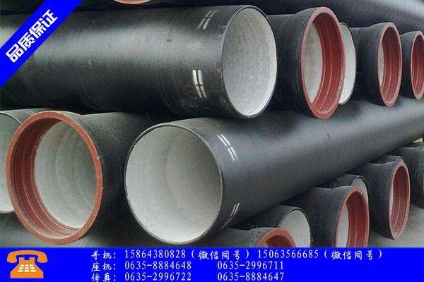 邢台桥西区球墨铸铁管内径专业经营