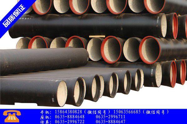 平凉市球墨铸铁管企业价格同比上涨