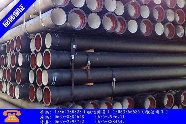 滿洲裏市球墨鑄管品質風險