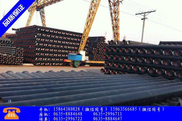 武汉青山区pe球墨铸铁管价格实惠