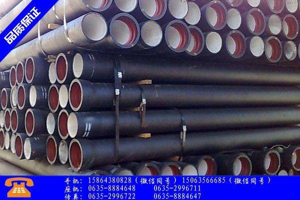 乐山市铸铁排水管生产尺寸多少合适