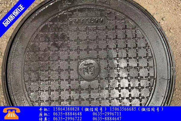 天津和平区球墨井盖规格