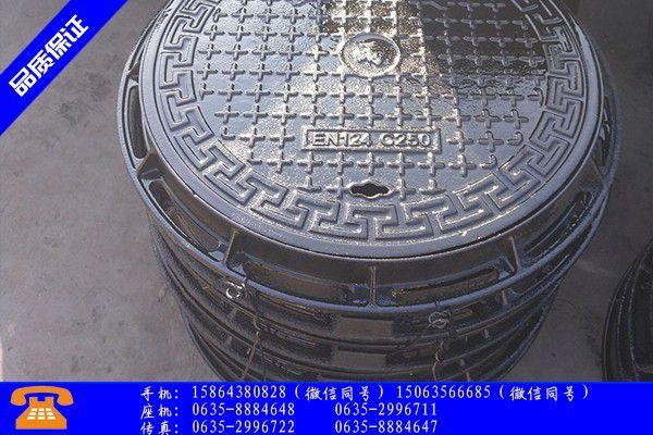 咸寧嘉魚縣井蓋材質企業產品