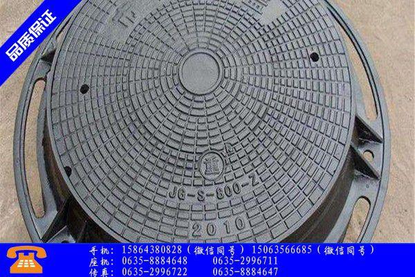 广汉市重型球墨铸铁井盖报价齐全优惠报价