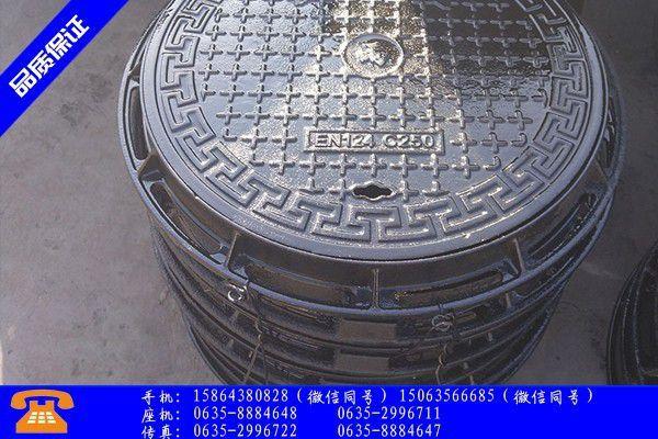 武威天祝藏族自治县球墨铸铁井盖承重标准反弹价格震荡向上