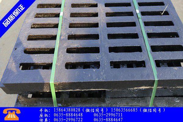 徐州贾汪区铸铁雨水井蓖行业面对着成长机缘