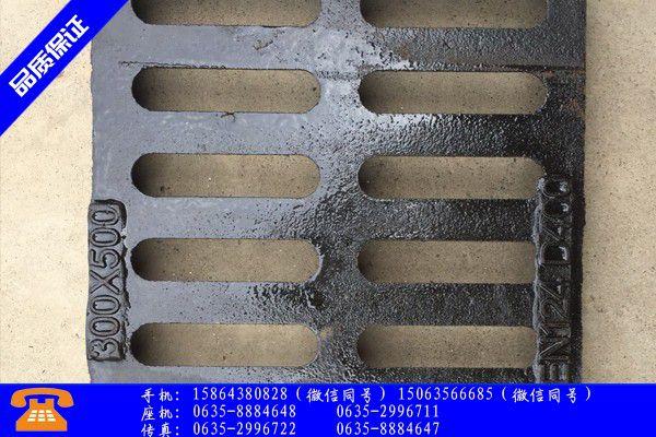 铸铁井盖标准