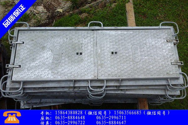 鑄鐵蓋板多少錢