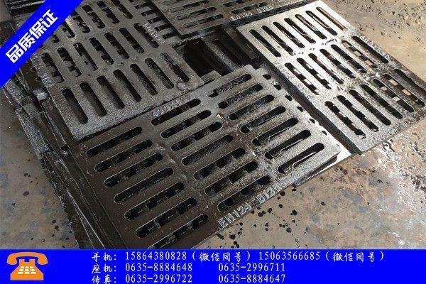 六安裕安区家庭下水道盖板报价平稳市场冷清