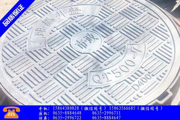 丽江宁蒗彝族自治县防沉降井盖产业发展