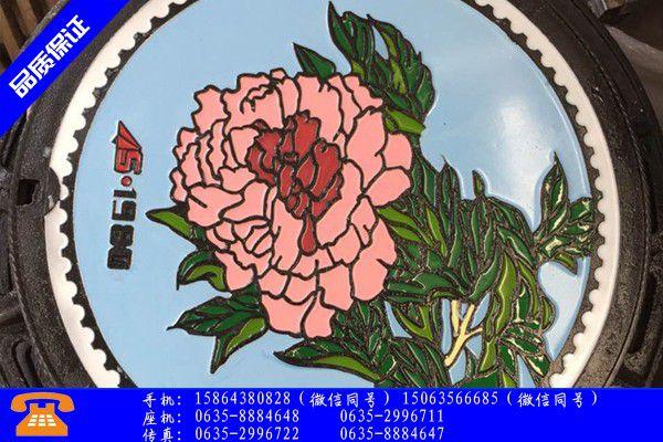 广元球墨铸铁雨水口井盖今日价格
