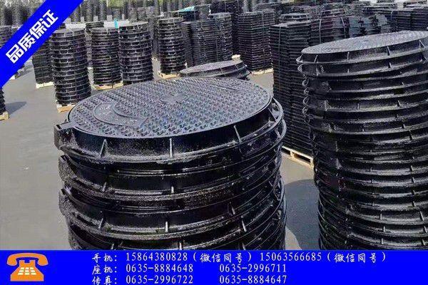 海西蒙古族藏族自治州承重铸铁井盖供需左右影响 我们价格延续震荡