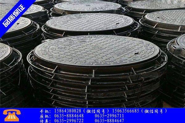 巴音郭楞蒙古自治州球墨铸铁检查井盖降价潮持续后市难乐观