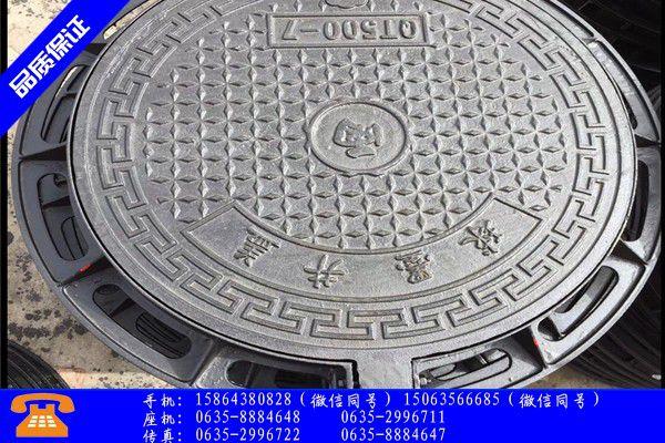 滄州新華區防沉降球墨鑄鐵井蓋行業發展現狀
