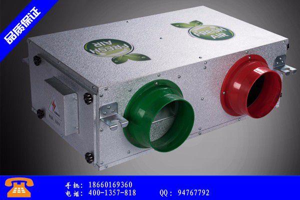 淮南潘集区新风系统空调行业面临着发展机遇