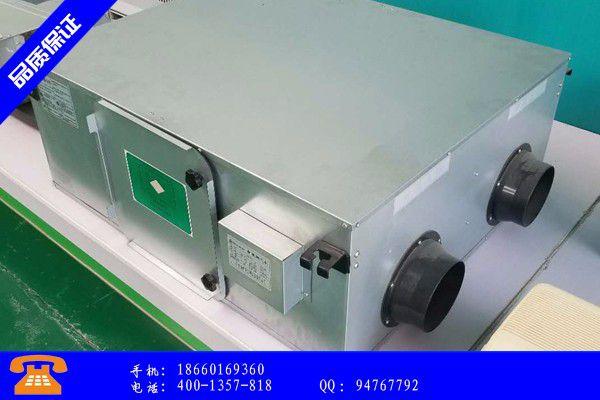 龙岩武平县热交换器材质行业发展现状及改善方案