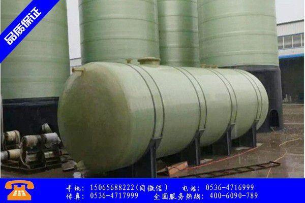 鹤壁玻璃钢溶液罐稳增长措施发挥作用份价格将震荡上行