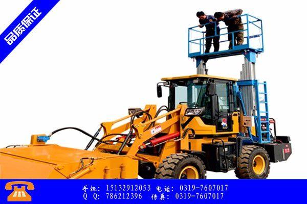 中卫沙坡头区山猫滑移装载机s630质量标准