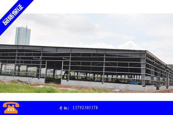 伊犁哈萨克尼勒克县单层钢结构厂房施工|伊犁哈萨克尼勒克县单层钢结构厂房钢结构|伊犁哈萨克尼勒克县单层厂房钢结构施工知识