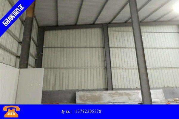 甘南藏族自治州多层钢结构厂房施工的分类与产品标记