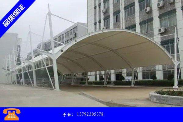 冀州市膜结构制作 冀州市膜结构加工 冀州市膜结构分类产品的广泛应用情况