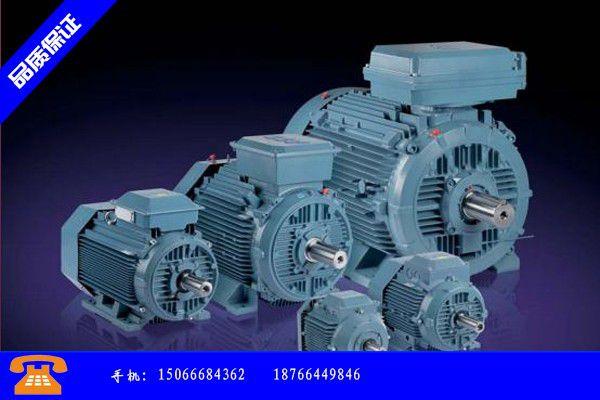 许昌魏都区abb三相异步电机提货形式