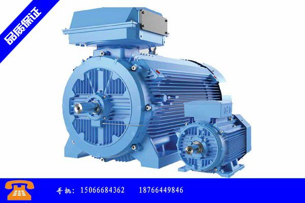 济南平阴县小型减速直流电机产品的选择常识