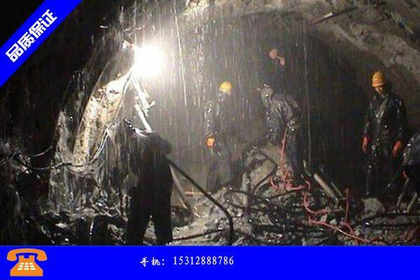 张家口张北县防水堵漏需要多少钱实体生产企业
