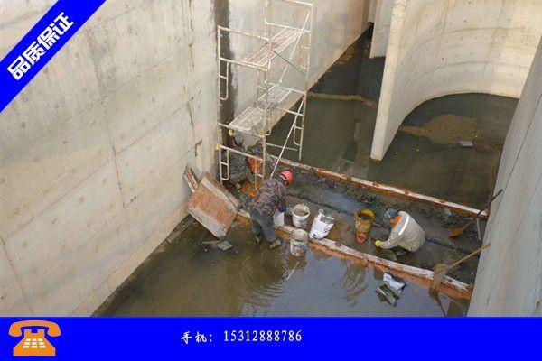 芜湖污水井堵漏产品的辨别方法