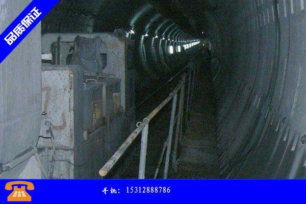 青岛崂山区地下室堵漏措施建设