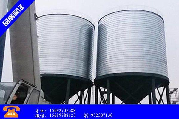 六安霍邱县粉煤灰钢板库专业为王|六安霍邱县粉煤灰钢板库厂家