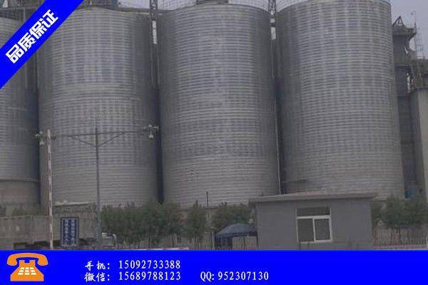 晉中太谷縣五萬噸儲存庫報價綜述