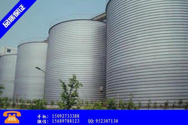 晉城陵川縣五萬噸儲存庫價格行情穩定