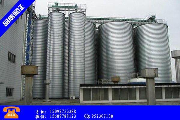 六安霍邱县五万吨储存库价格专业为王