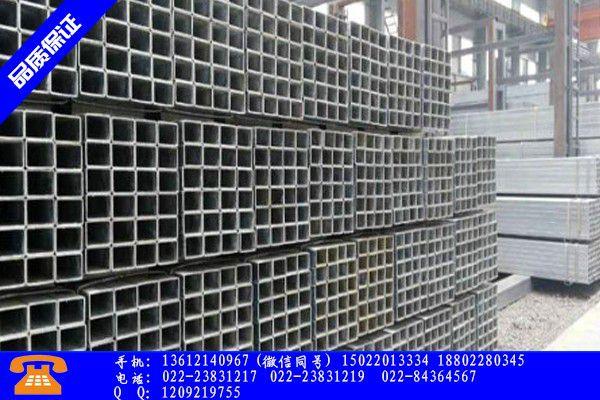 五大连池市50的镀锌方管调价信息